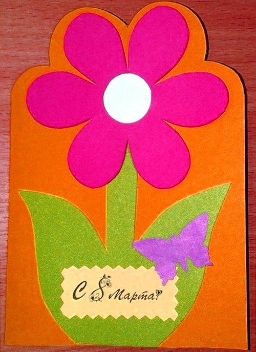 вам открытки с цветами из бархатной бумаги гей
