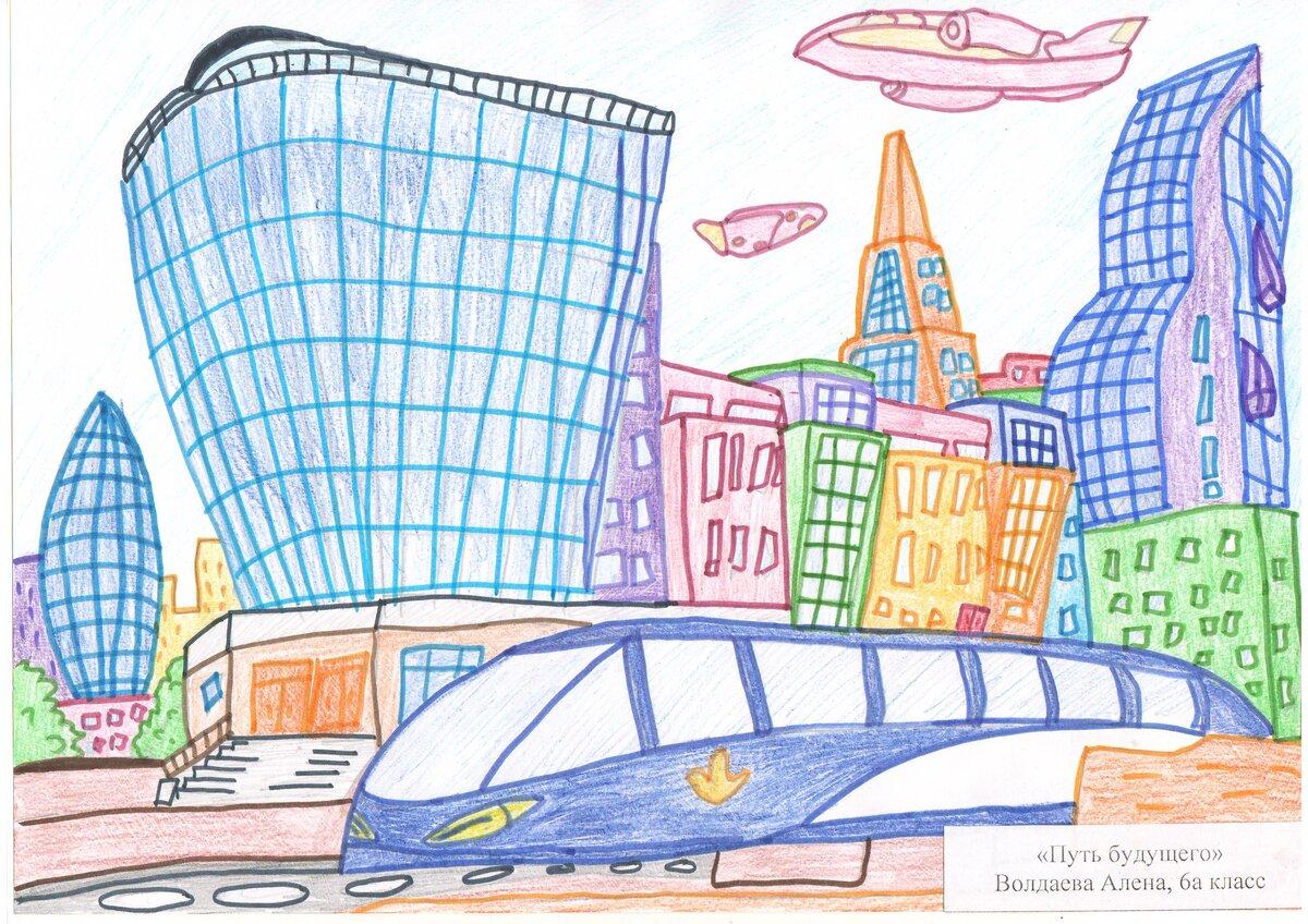 Картинки город будущего для срисовки детские