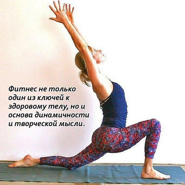 стихи про фитнес