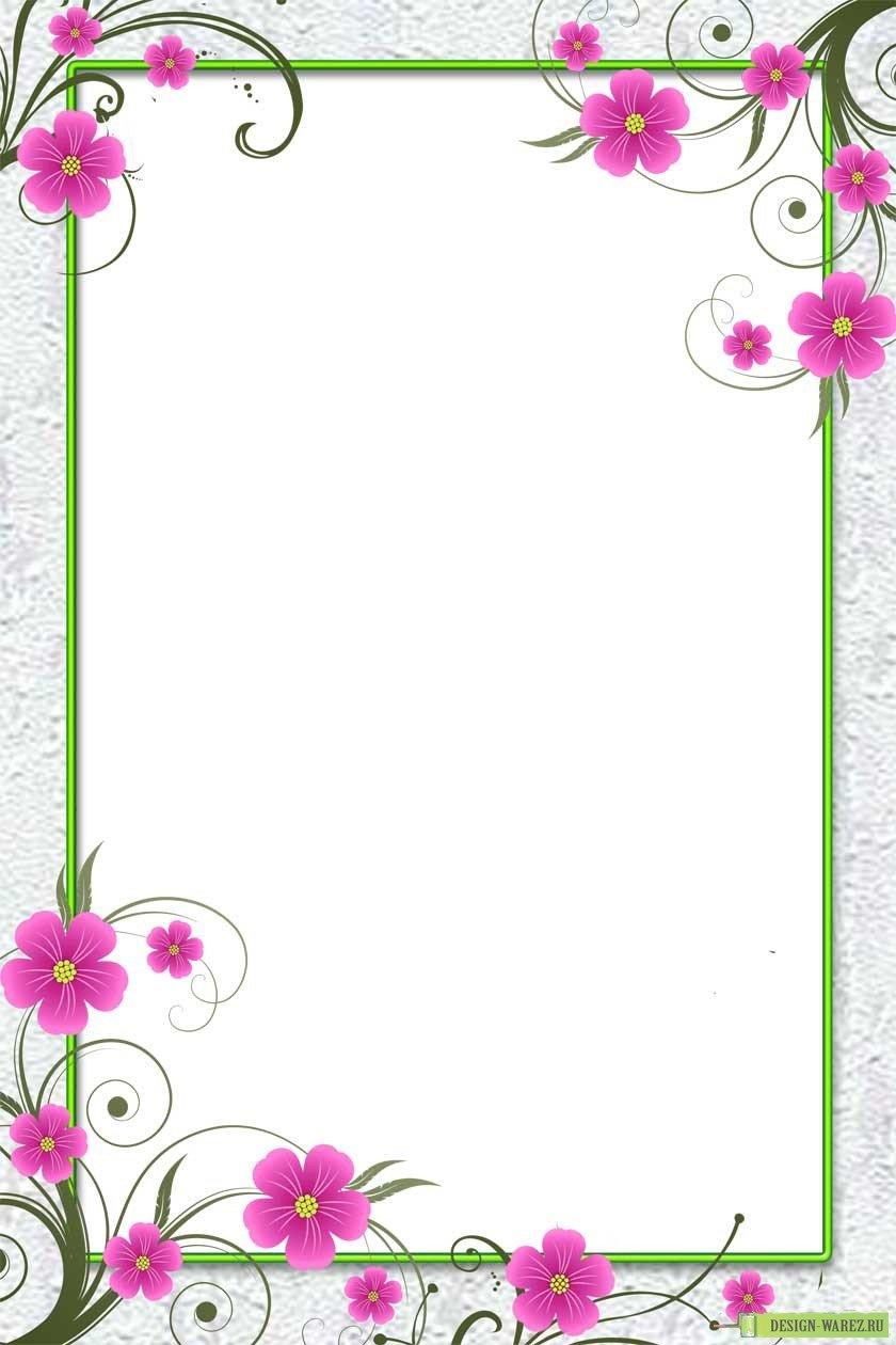 Рамки для открыток чтобы вписывать текст