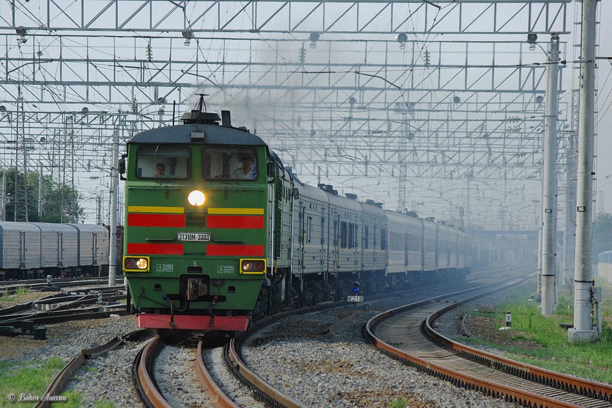 Поезд картинки ржд