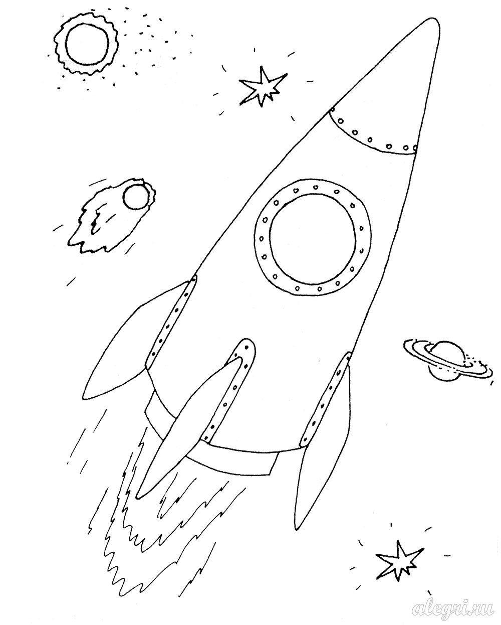 нарисовать рисунок про космос поэтапно коноводке посередине судна