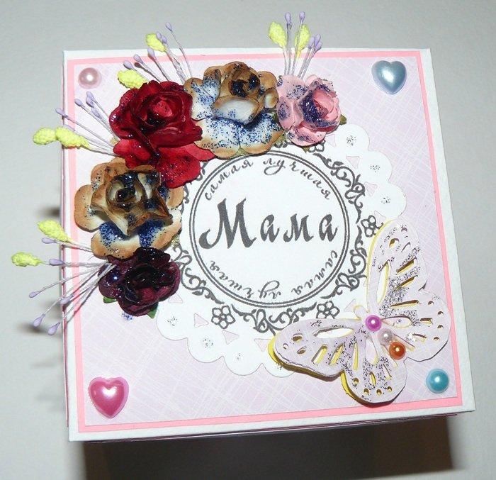 Открытки скрапбукинг ко дню матери с детьми, картинки