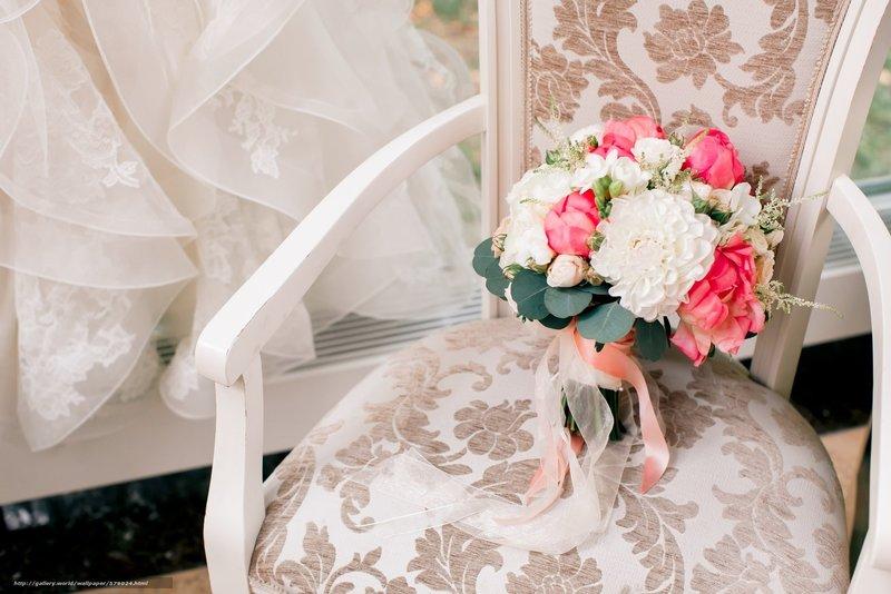 В ожидании невесты