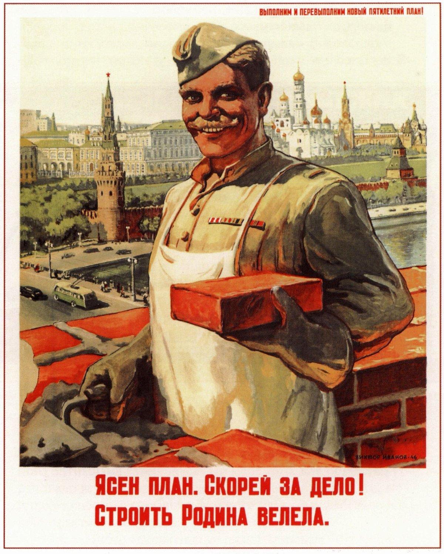 Любимому, старые открытки инженер