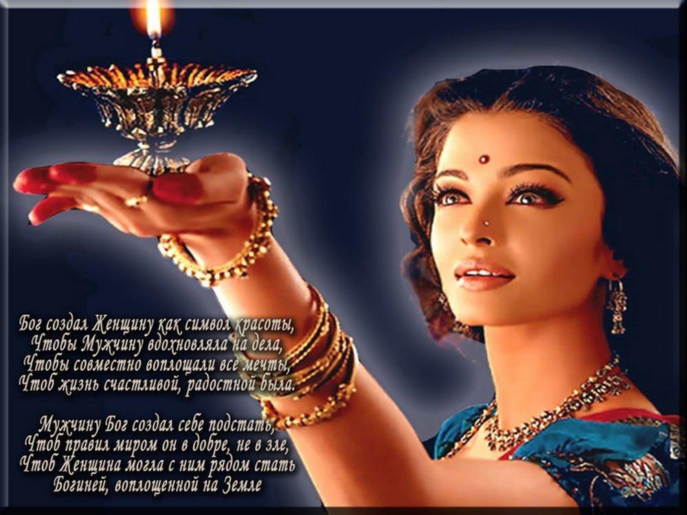 Открытки, открытка женщина богиня