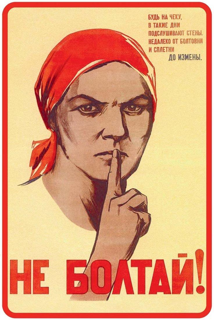 Картинки советского времени