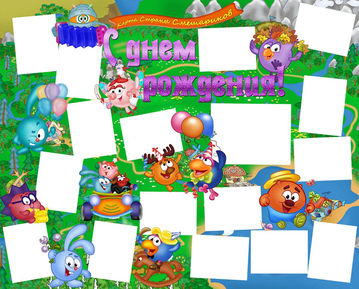 Картинка с днем рождения плакат