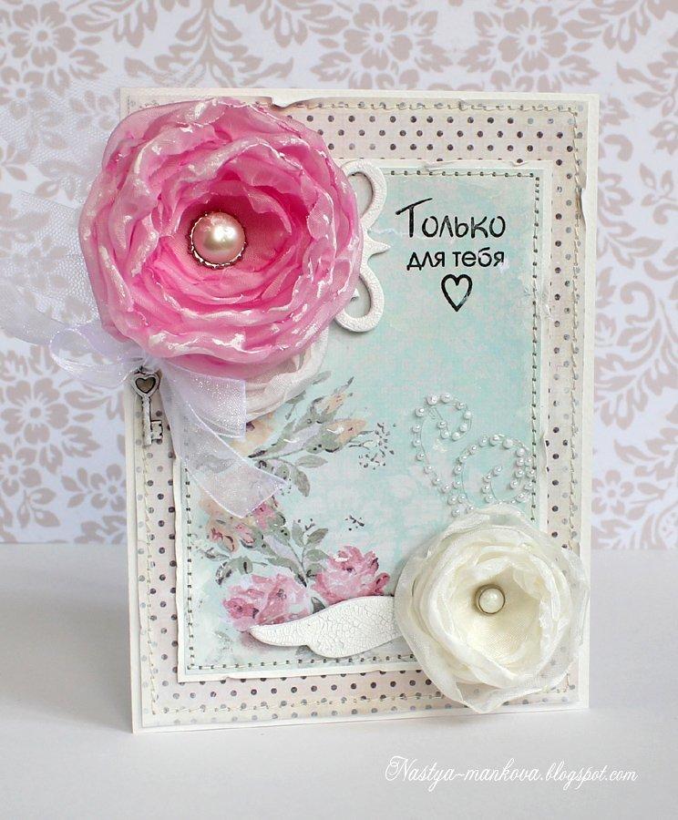 Надписью, цветы для открытки из ткани