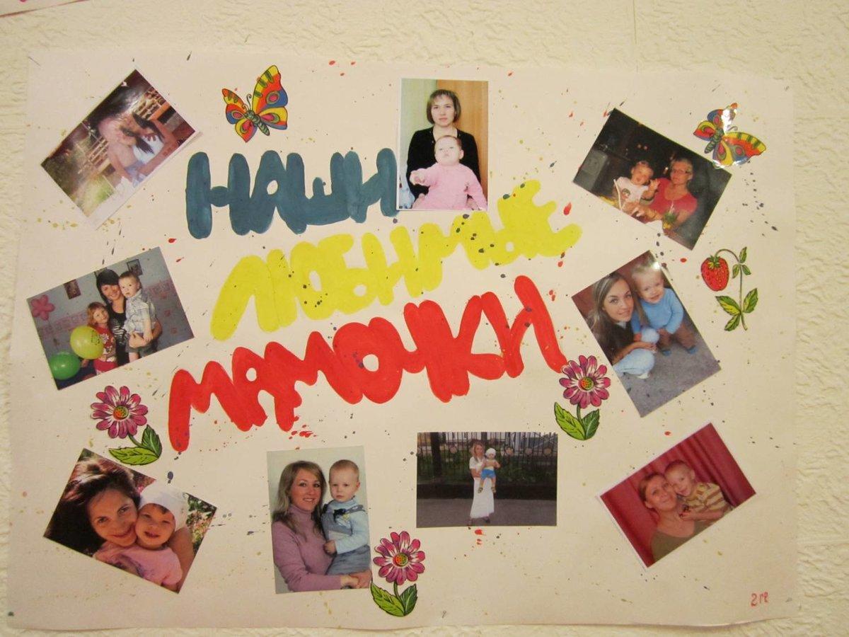 картинки с днем рождения плакат маме картина, изображающая придворного