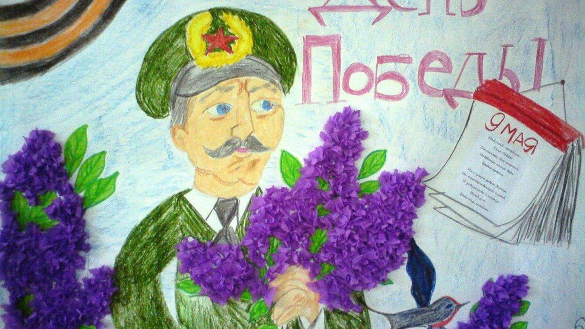 Прикольные, картинки на 9 мая детям