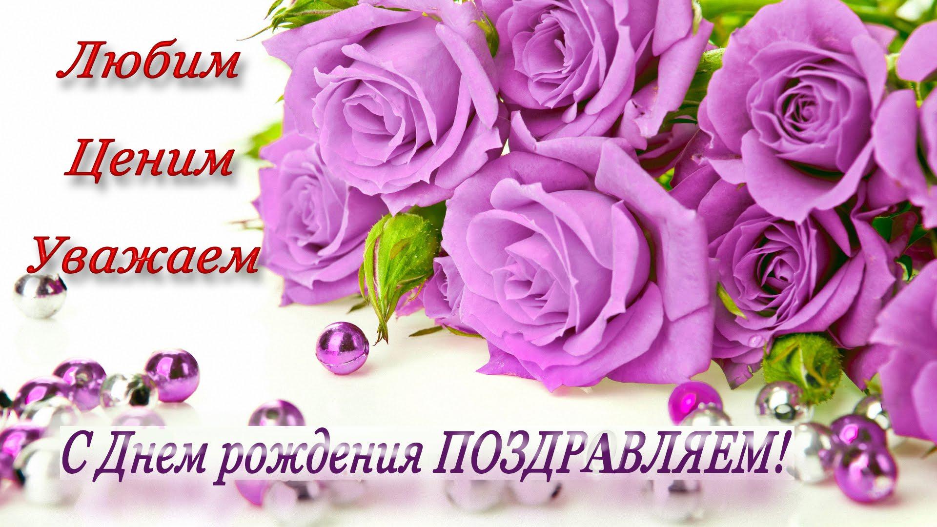 Поздравления с днем рождения племяннице на юбилей