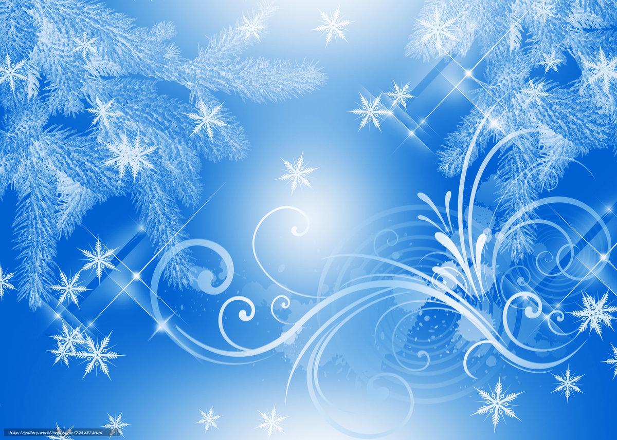 Картинки зимний фон для презентации