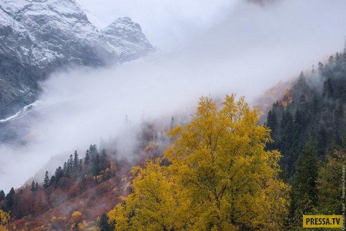 Осенние туманы в горах всегда интересны и красивы, правда, иногда, чаще всего на рассвете или закате, они были настолько густые, что не видно было ни соседних склонов, ни тем более гор
