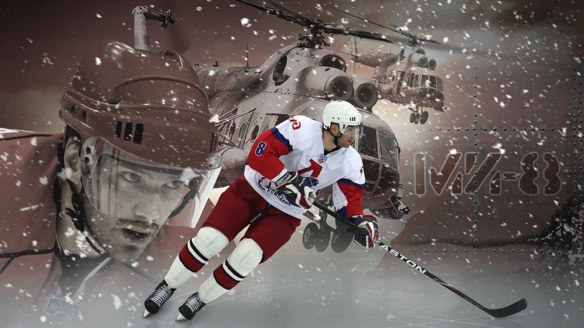 Открытки, фоны для создания открыток хоккей
