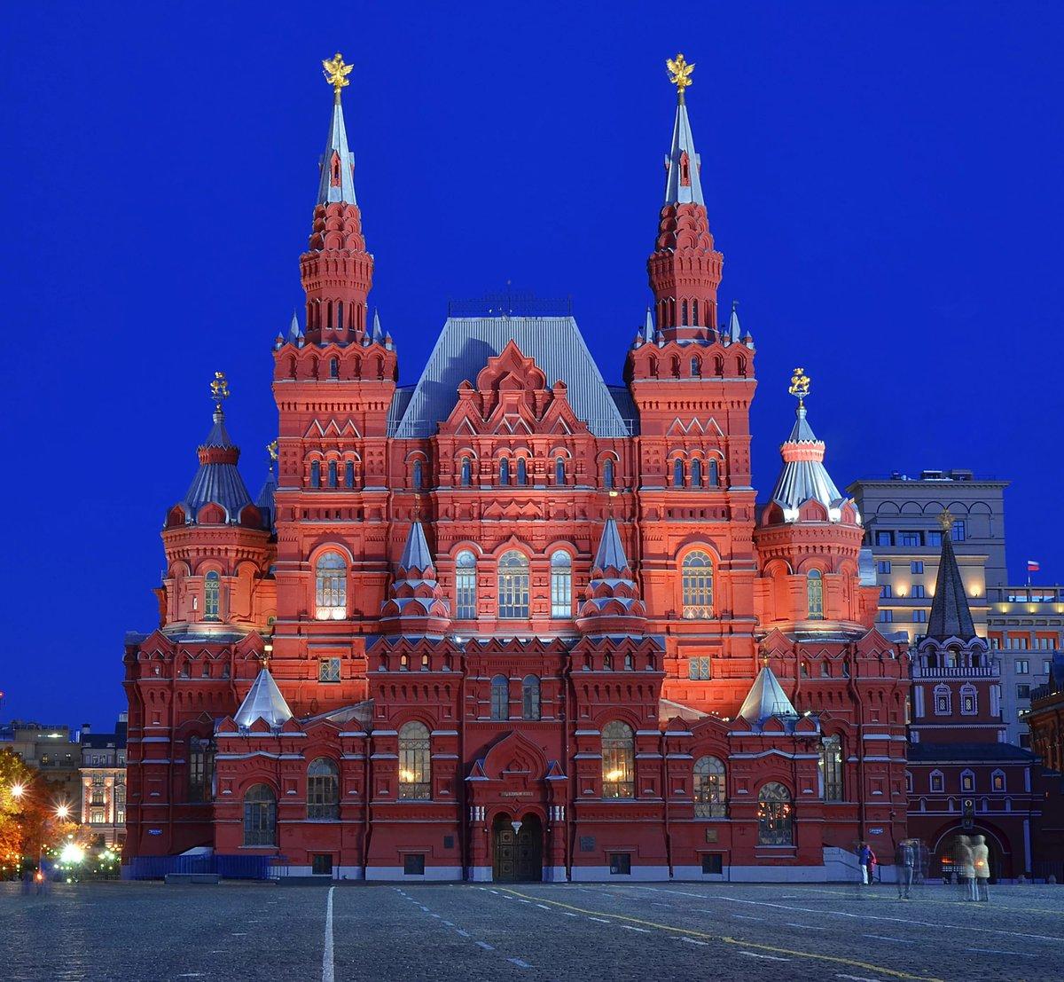 Музеи москвы картинки и названия, приколы картинки