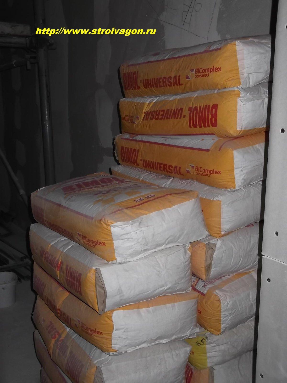 как хранить цемент в домашних условиях