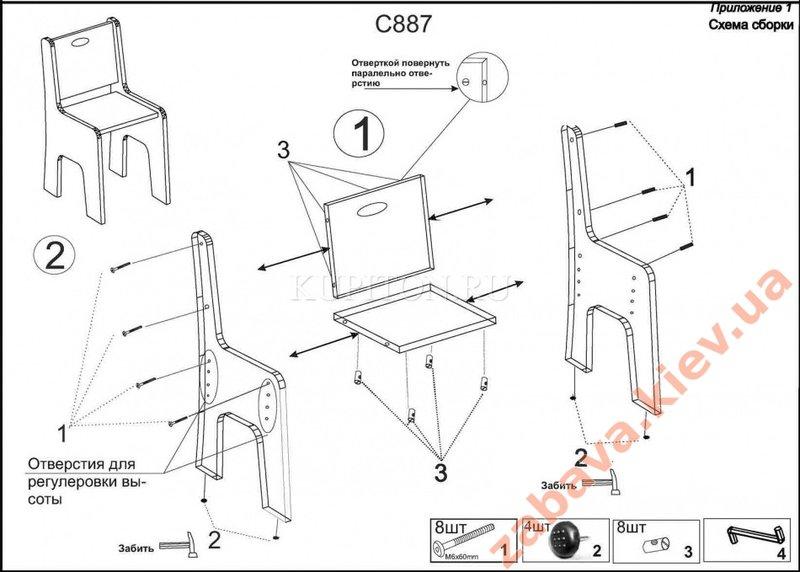 Фото схемы эскизы чертежи