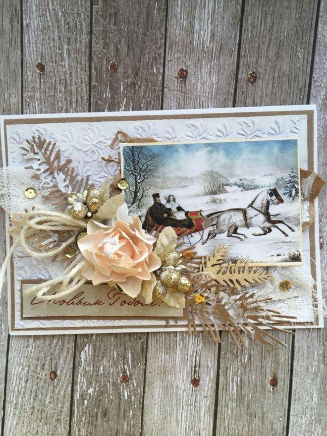 День семьи, скрапбукинг новогодняя открытка ярмарка мастеров