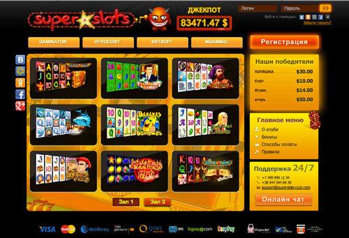 Играть во все автоматы гаминатор онлайнi слоты игровые автоматы играть бесплатно и без регистрации 3д