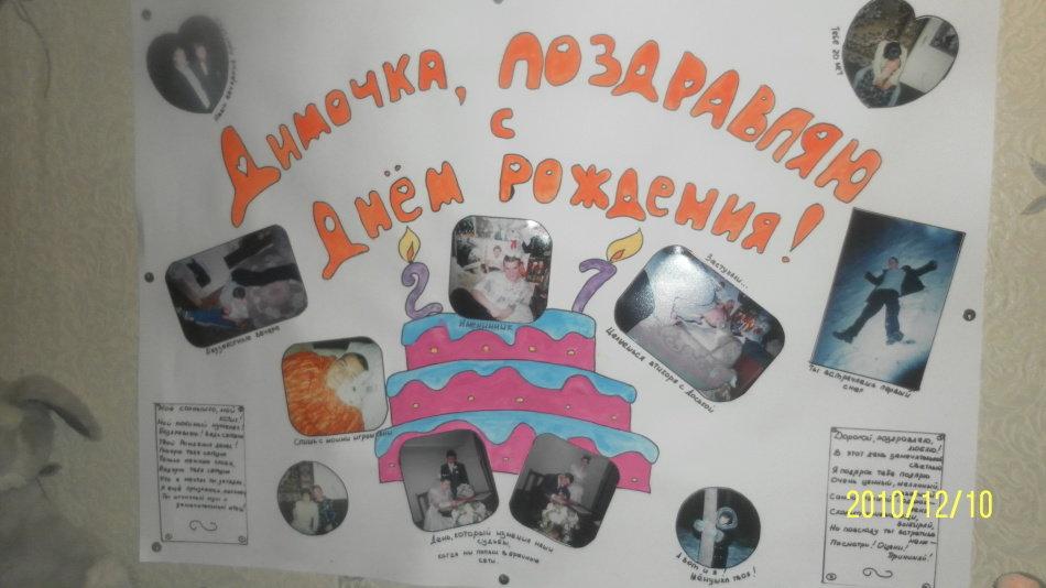 Поделки из бумажного шпагата своими руками фото