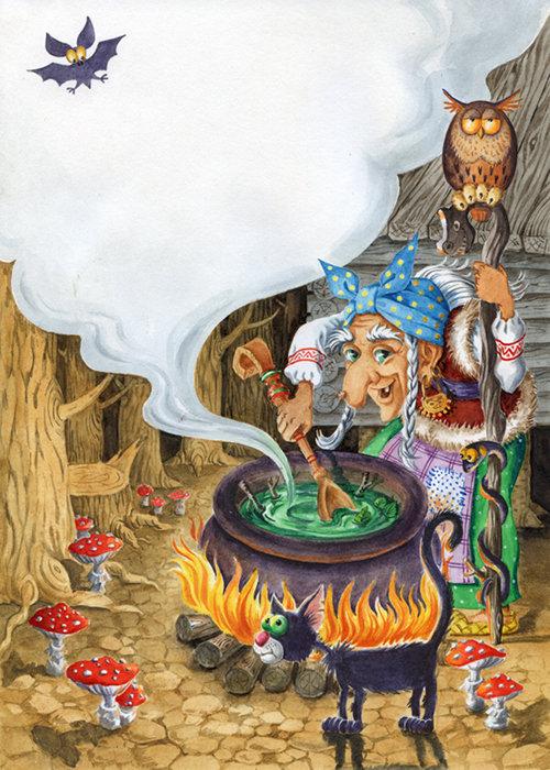 картинки как варить зелье включать духовку