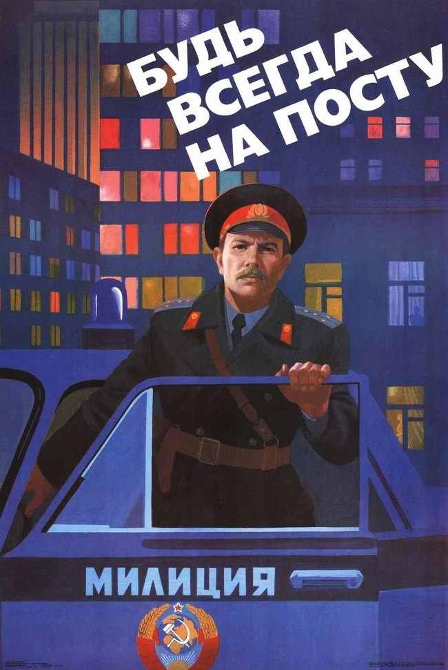 Маленькие, день милиции открытка ссср