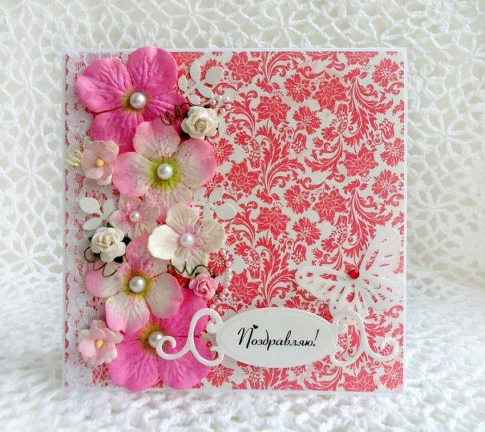 Создать поздравительную открытку с фото, для мамы средняя