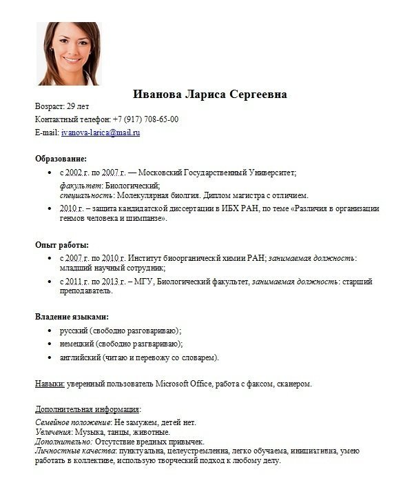 резюме на работу молдова