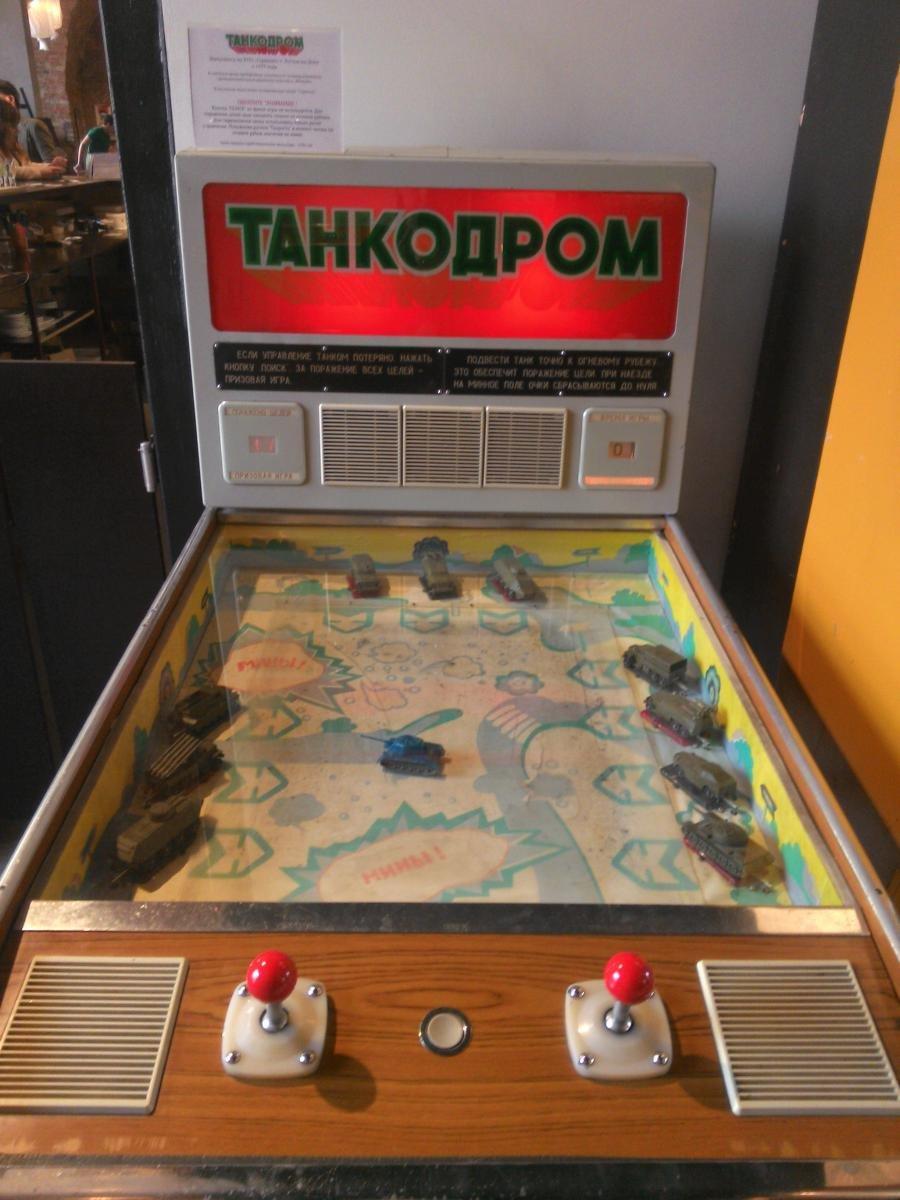 Игровой автомат танкодром