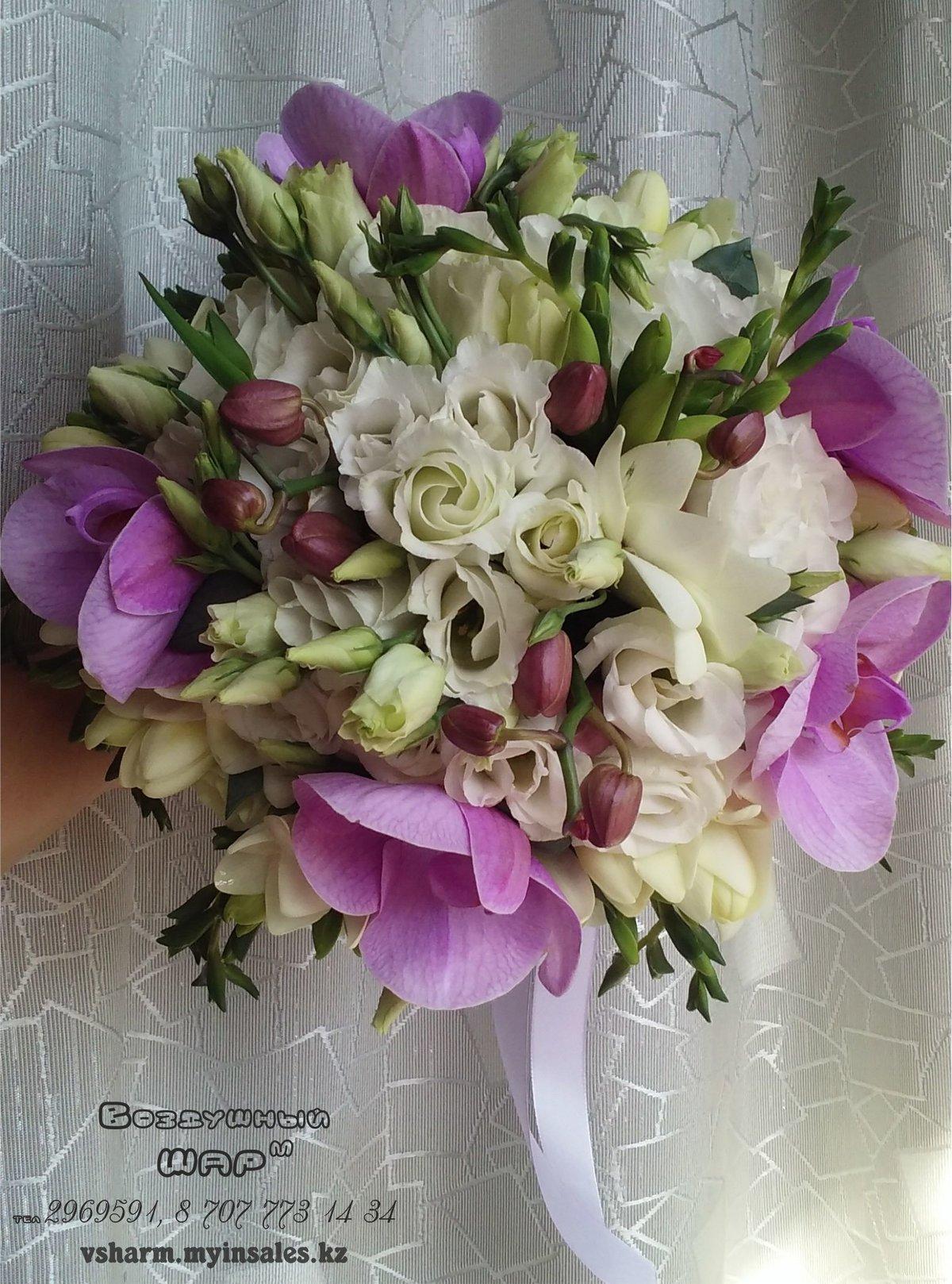 Свадебные букеты тюльпаны фрезия эустома, составление