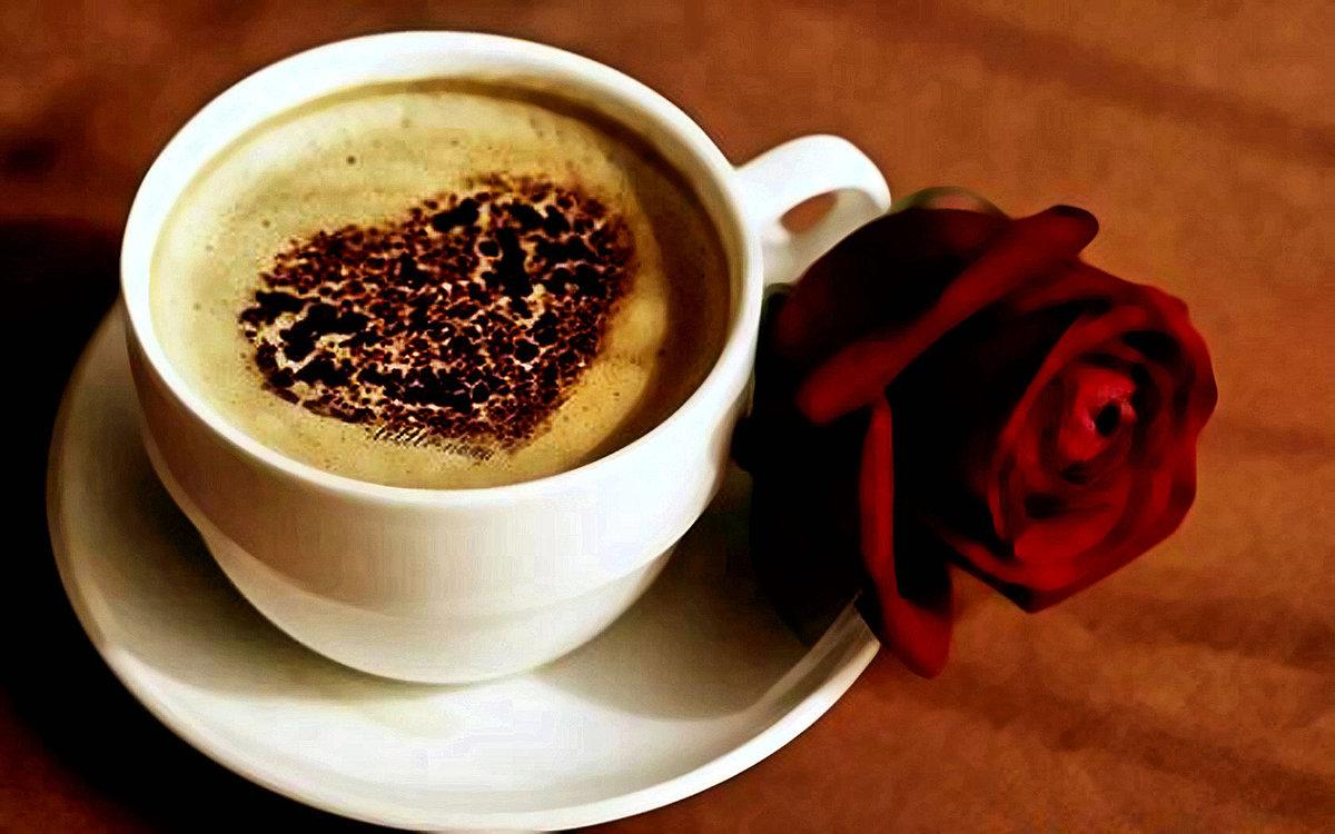 я буду приносить тебе кофе в постель