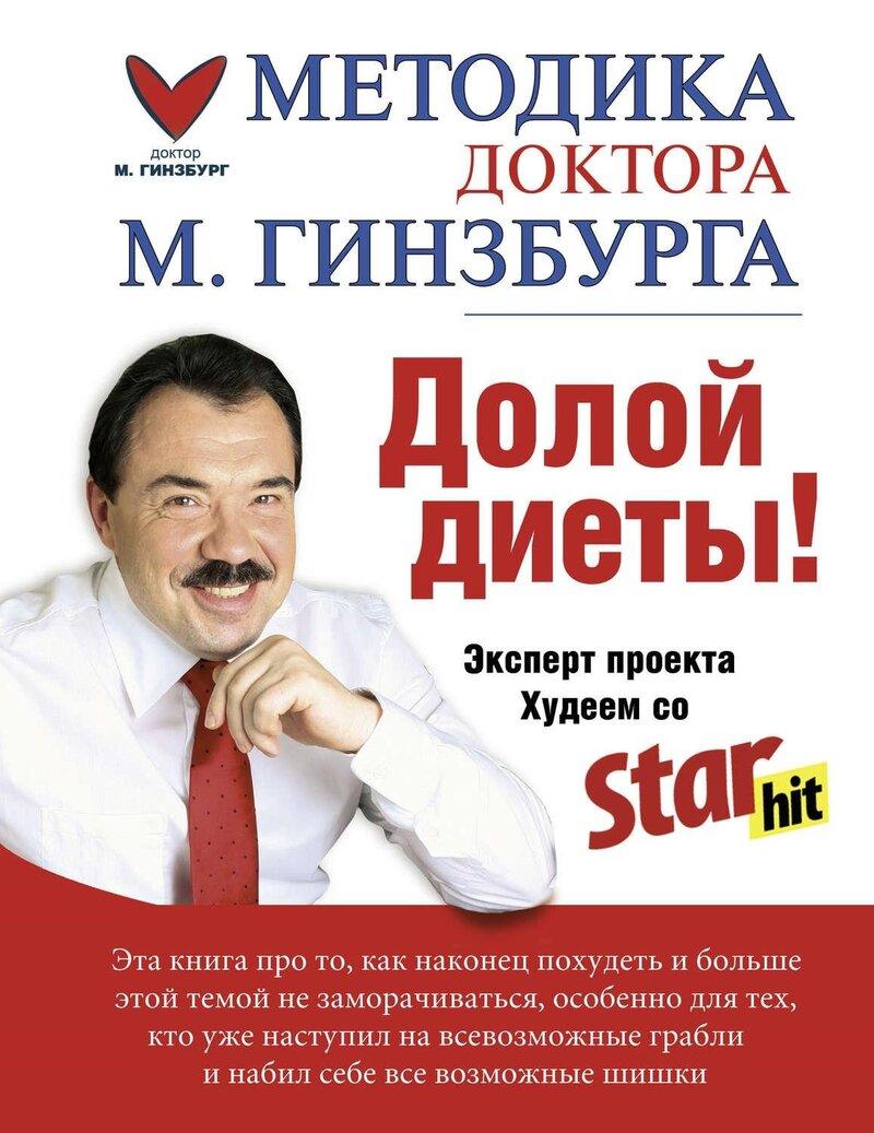 Евгений комаровский скачать книги