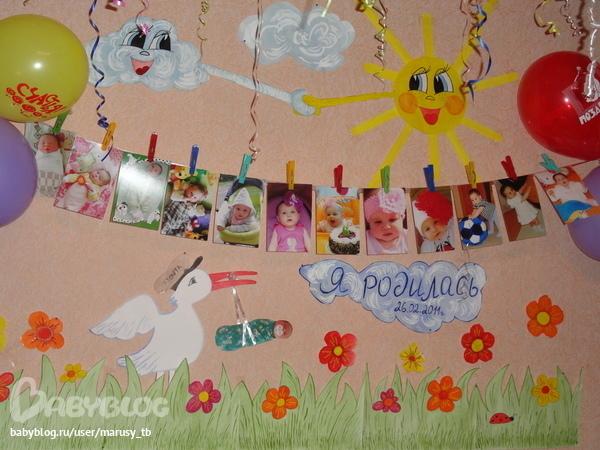 Как украсить комнату на день рождения сына 1 год своими руками фото