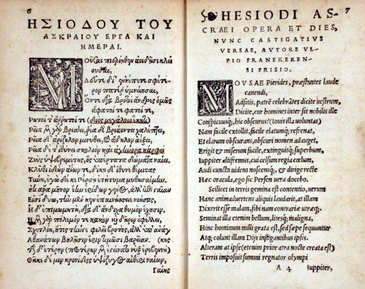 Первая страница «Трудов и дней» (Hesiodi Ascraei opuscula inscripta ΕΡΓΑ ΚΑΙ ΗΜΕΡΑΙ), базельское издание 1539 г.