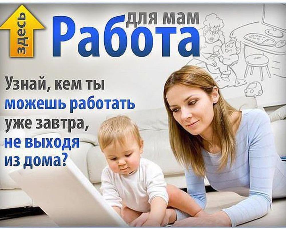 Картинки с надписью про работу онлайн, картинки