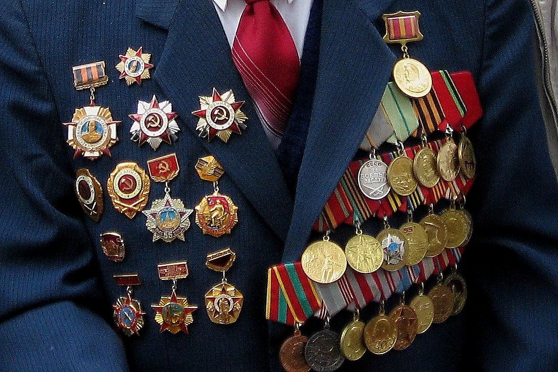 картинки с медалями и наградами корпусе находится номерной