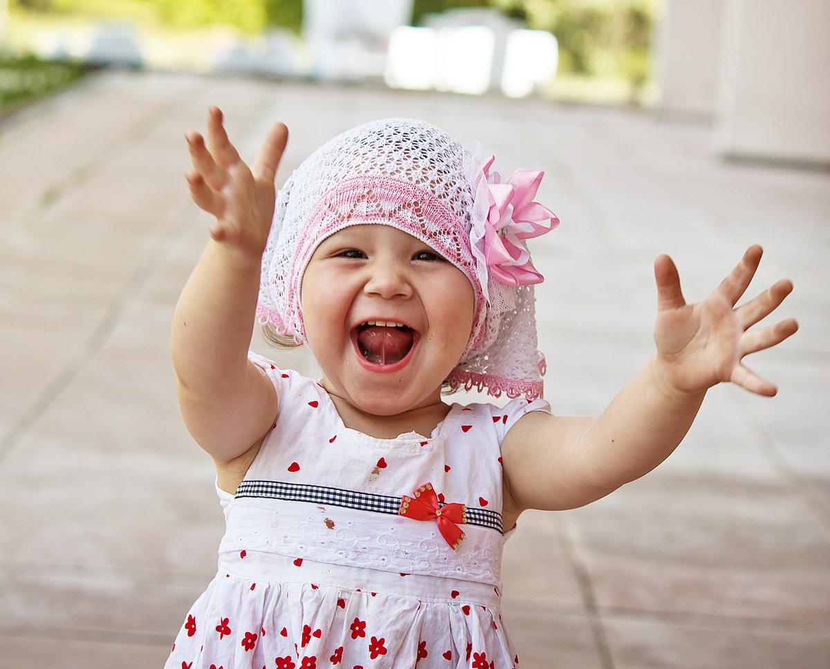 Картинки радость для детей