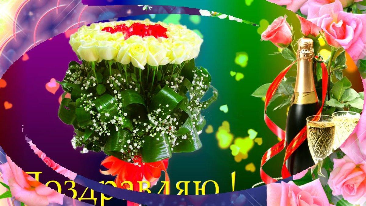 Видео поздравление с днем рождения в ютубе женщине, марта