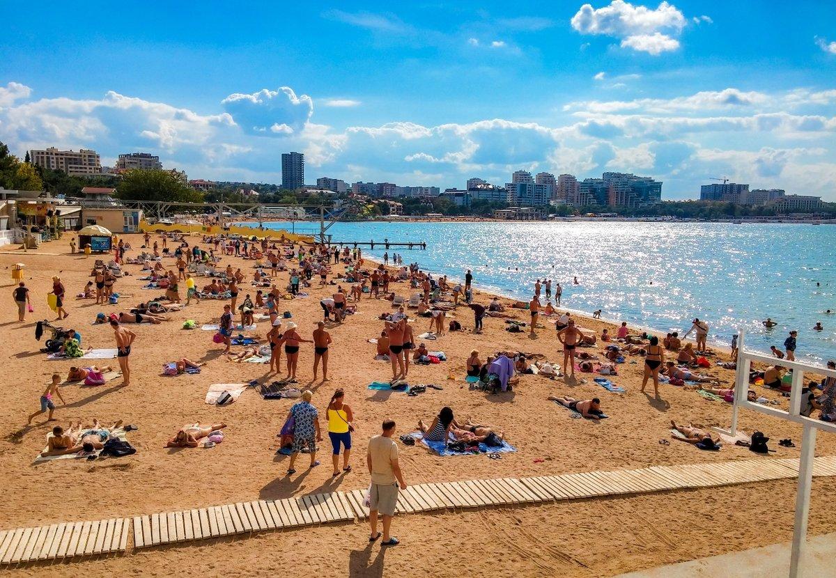 Пляж Ветерок