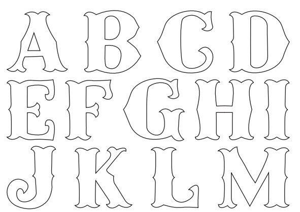 Красивые буквы для поздравления трафарет, надписью