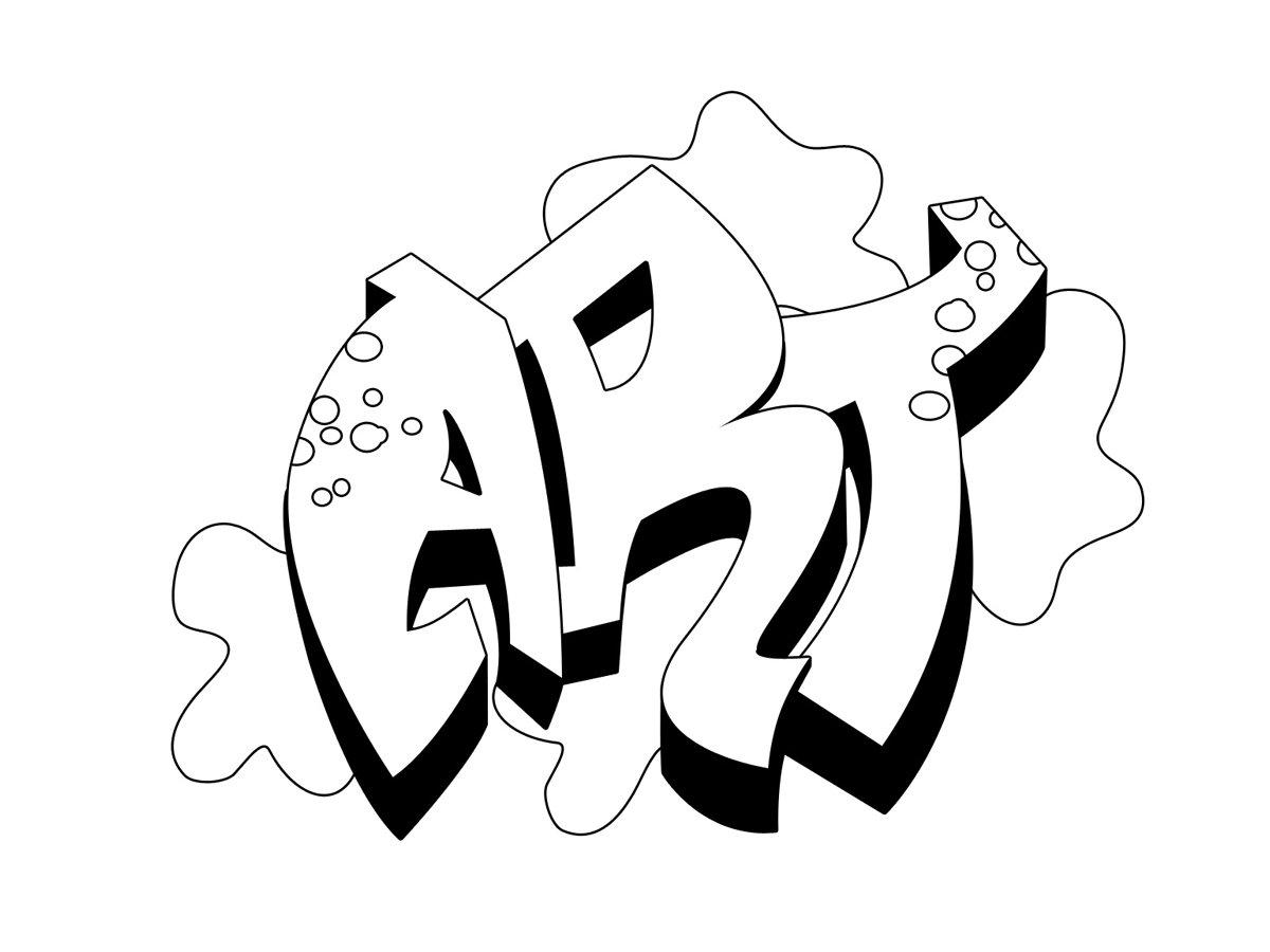 Открытки юбилеем, рисунки карандашом легкие прикольные граффити