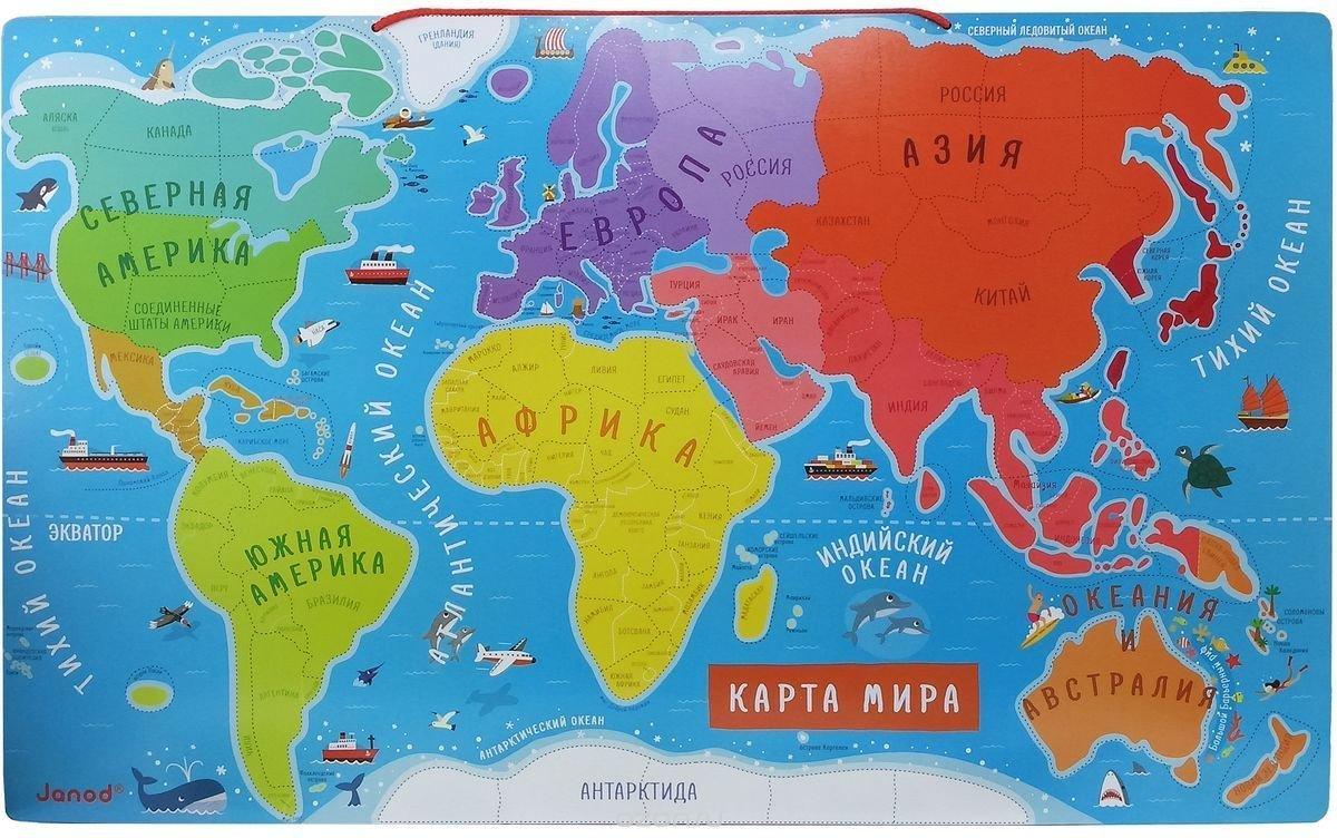 Karta Mira S Magnitnymi Pazlami 92 Elementa Na Russkom Yazy