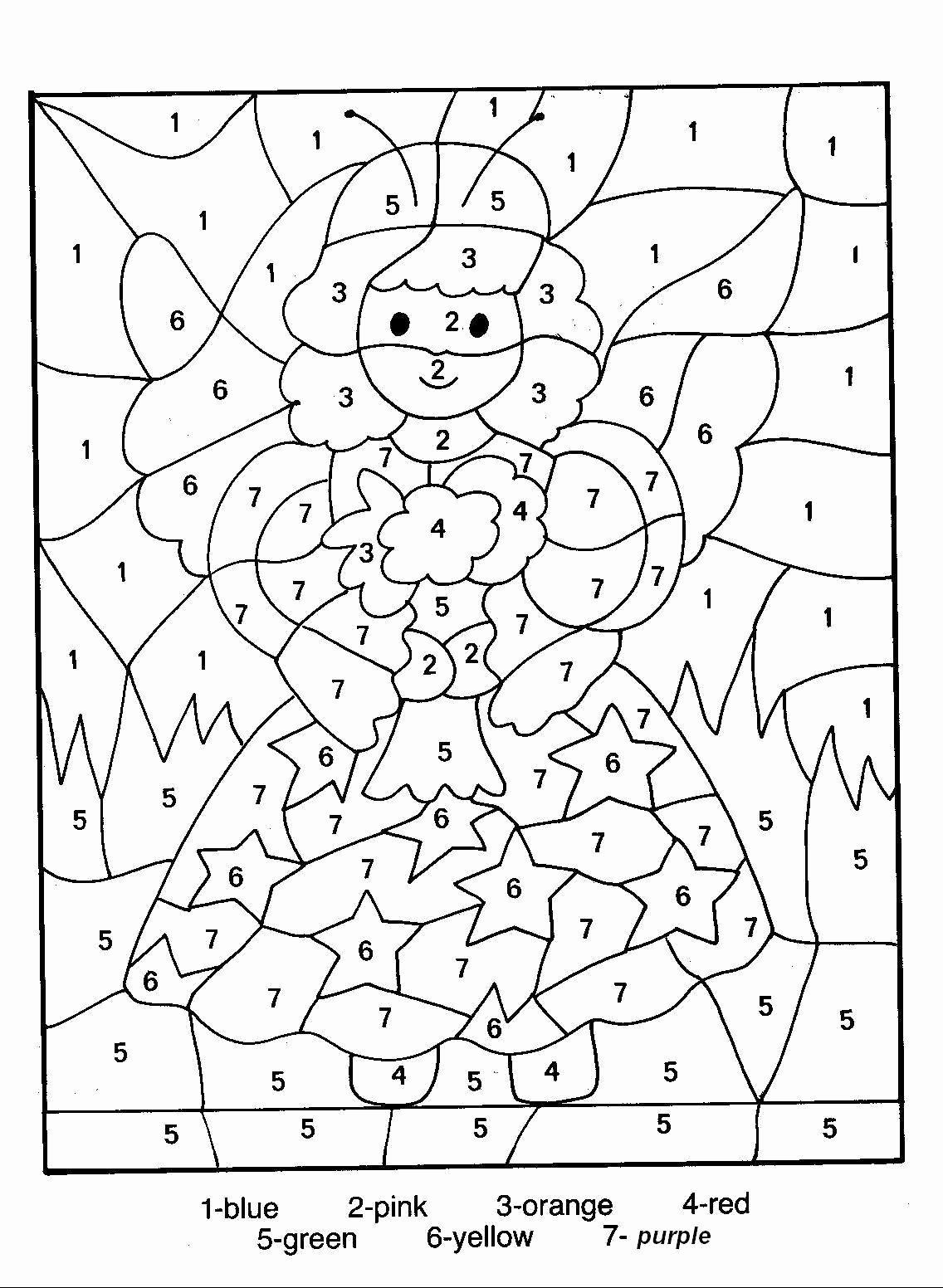 Открытку, раскраска по номерам на английском языке для детей