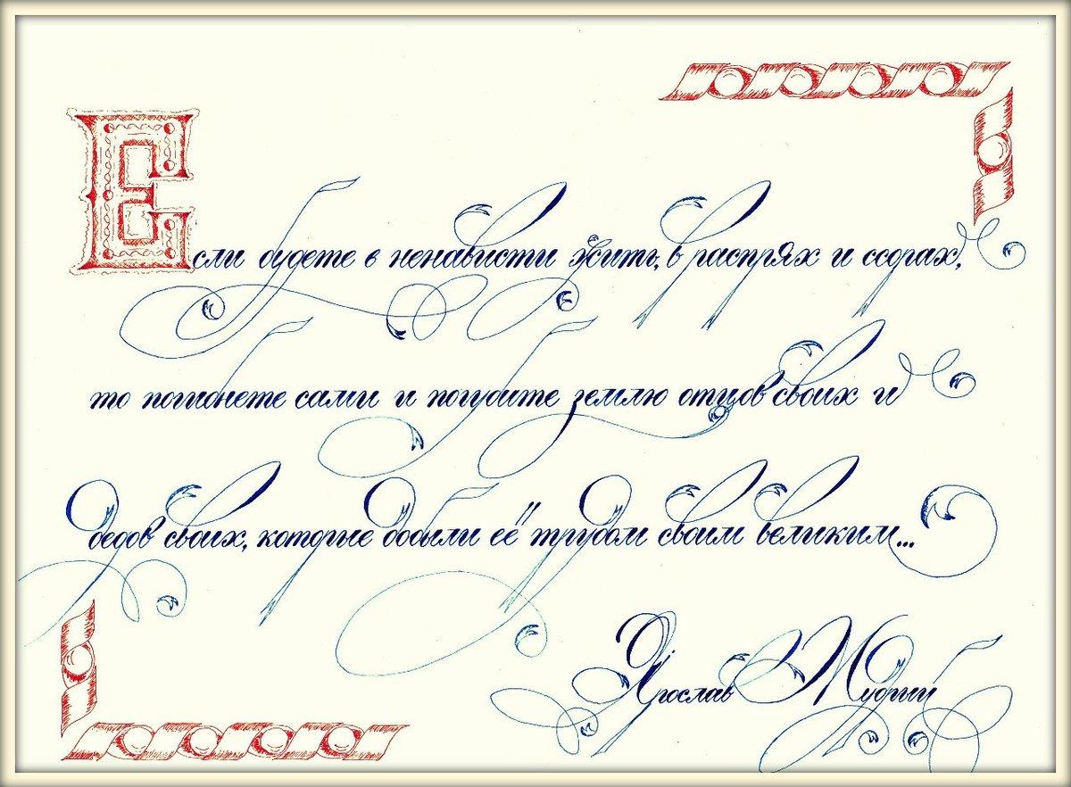 На открытке почерк
