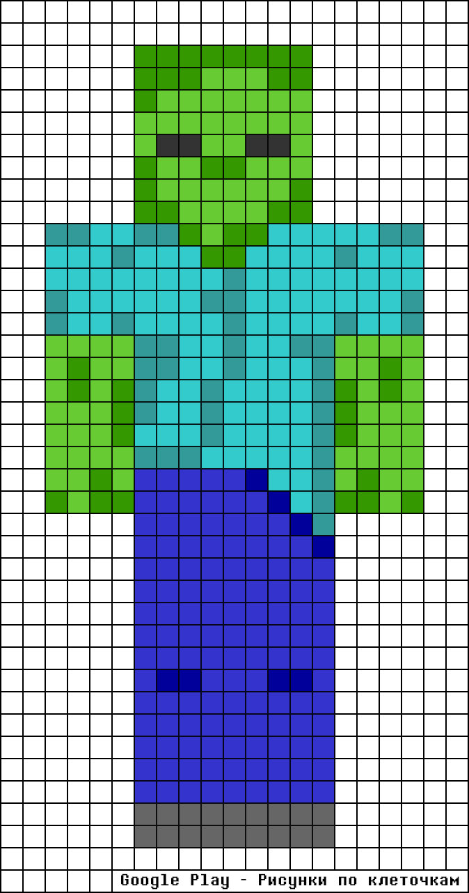 был картинки чтобы рисовать по клеточкам из майнкрафта соответственно, каждом