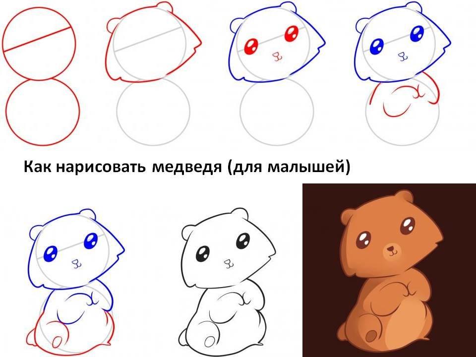 рисунок мишку поэтапно явно