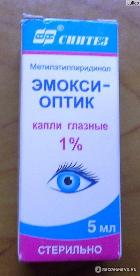 Обзор популярных и эффективных глазных капель для улучшения зрения.