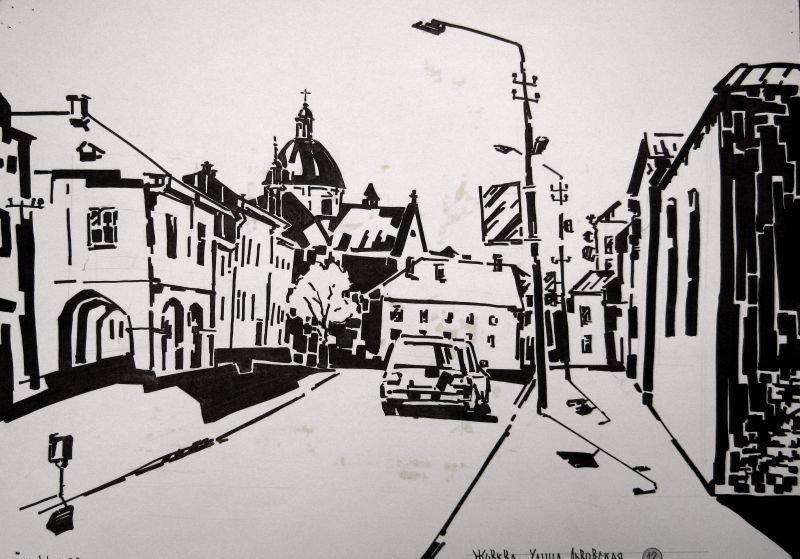 счастья, рисунки черно белым карандашом на тему город жму наверху открыть
