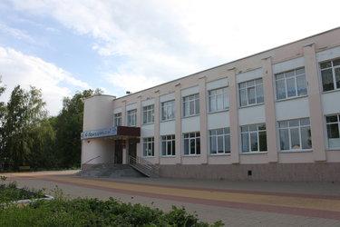 Стаф online Северодвинск пусть говорят 2 10 2014 спайсу бой
